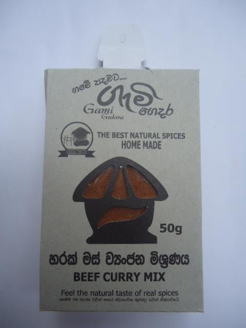 beef curry mix - gami gedara